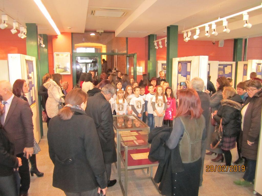 Изложба посветена на 140 години от Учредителното събрание и приемането на Търновската конституция - голяма снимка