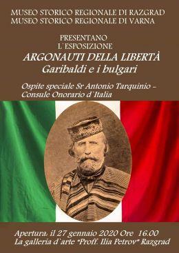 Аргонавти на Свободата - Гарибалди и българите 1