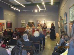 Награди в конкурса Поетични хоризонти на българката  1