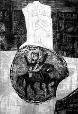Композиция II,инв.№82 Г; гравюра на дърво; 35х42; подпис долу дясно Златка Дъбова; откупена от ОХИ;Златка Иванова Дъбова-родена на 15.11.1927 г. в Пазарджик.Починала 1997 г./COMPOSITION II,woodcut; 35x42;signed bottom right Zlatka Dabova; purchasedfrom DA - ХГ Проф. Илия Петров - Разград