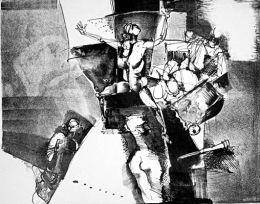 Композиция,инв.№369 Г;литография;32х40;подпис долу дясно Калия Йорданова '82;откупена от гостуваща изложба на АМХ - Търговище '83;Калия Христова Йорданова-Родена на 22.10.1948 г. във Варна./COMPOSITION,lithography; 32x40;signed bottom right Kaliya - ХГ Проф. Илия Петров - Разград