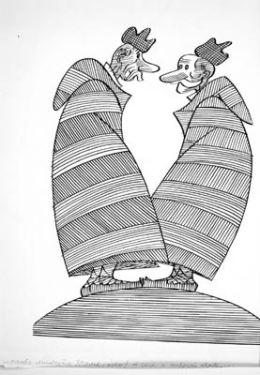 Какви момчета бяхме, огън! - Инв.№285; туш, картон; 48х38; Георги Василев Анастасов - роден на 14.02.1930 г. в София./ What gyus we were, wanton! - ink, cardboard; 48x38; Georgi Vasilev Atanasov- Born on 14.02.1930 in Sofia. - ХГ Проф. Илия Петров - Разград