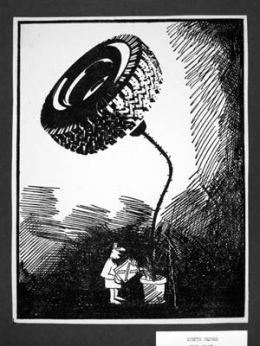 Цветето - Инв.№ 266; клише; 34х26; Христо Костов Велчев - Роден на 04.08.1940 г. в Свищов./ Тhe flower - Inv. N 266; stereotype plate; 34х26; Hristo Velchev - Born on 04.08.1940 in Svishtov. - ХГ Проф. Илия Петров - Разград